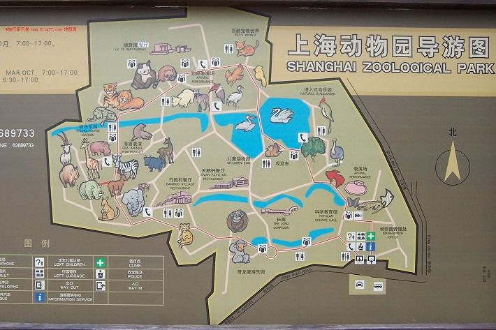 苏州乐林,周庄,外滩,野生动物园三日游
